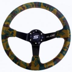 Sportovní volant WRC CAMOUFLAGE 350 mm