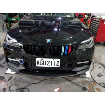 Přední plastový podnárazník pro BMW 5 (F10) M Performance