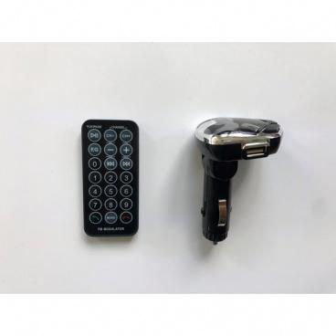 FM Modulátor s Bluetooth, Handsfree, 2xUSB, 12/24V, stříbrný
