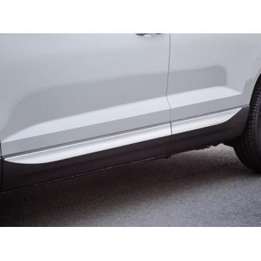 Lišty bočních dveří M-TRACK - stříbrné matné - Škoda Karoq od r.v. 2017